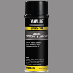 Silicone Spray Protectant & Lubricant