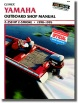 Clymer Marine Repair Manual Yamaha 2-250HP 2 Stroke Outboards 1990-1995
